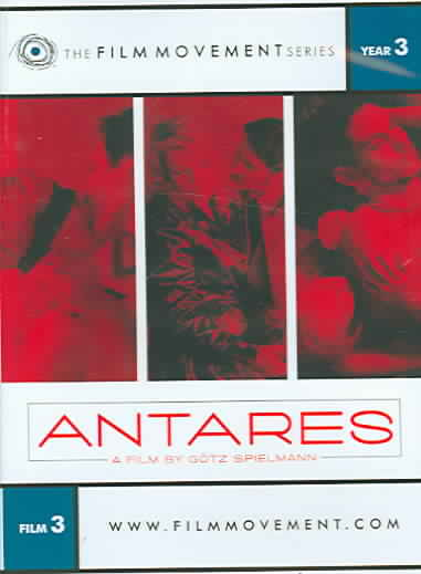 ANTARES BY CUBIC,DENNIS (DVD)